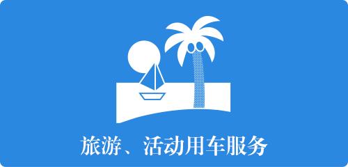 logo 标识 标志 设计 矢量 矢量图 素材 图标 500_240